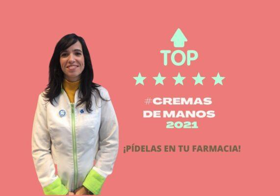 top ranking mejores cremas de manos 2021